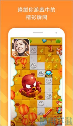 DU Recorder app 錄製遊戲畫面