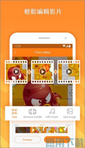 DU Recorder app 影片編輯