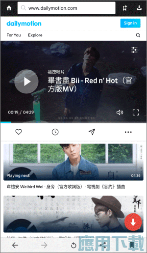 Snaptube app - Dailymotion影片下載